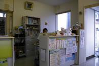 りんご薬局 店内風景